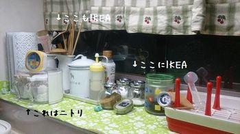 キッチンまわり.jpg